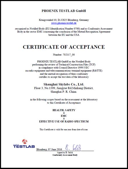 欧盟认证机构证书