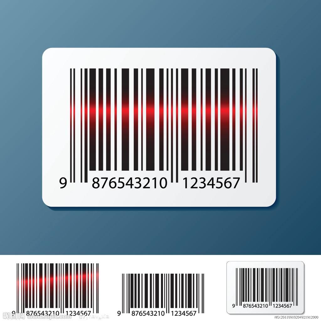 中国商品条码系统成员注册服务